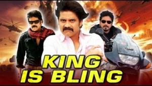 King is Bling 2019 Telugu Hindi Dubbed Full Movie | Nagarjuna, Trisha Krishnan